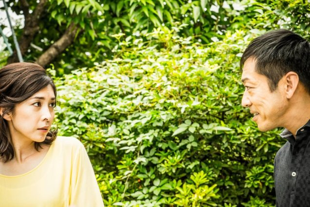 "Yasuko (a atriz Yûko Takeuchi) contracena com Nishino (Teruyuki Kagawa) em ""Creepy"""